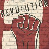 Revolution! vector illustration, EPS10 — Stock Vector