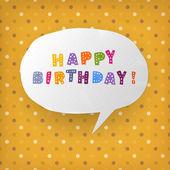 Happy birthday gift card template. Vector illustration, EPS10 — Stock Vector