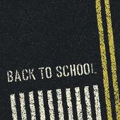 戻って学校へ。道路安全コンセプト。ベクトル、eps8 — ストックベクタ
