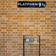Platform 9 3/4 and Trolley — Stock Photo #11309075