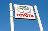 Toyota logo/branding — Stock Photo