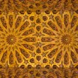 Islamic style. Detail of wall plaster. Great background. — Stock Photo #11660805