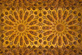 Islamic style. Detail of wall plaster. Great background. — Stock Photo