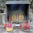 Stock Photo: Old shrine