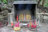 Old shrine — Stock Photo