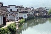Casas na margem — Foto Stock