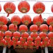 Stock Photo: Red lamps