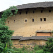 Big tulou — Stock Photo #10951762