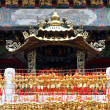 Stock Photo: Wenwu temple