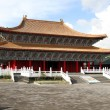 Confucius temple — Stock Photo