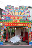 Entrance of buddhist temple — Stock Photo