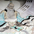 Stock Photo: Taoist god
