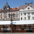 Novi Sad — Stock Photo