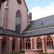 Church of St. Stephan in Mainz — Stock Photo