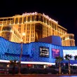 Постер, плакат: Planet Hollywood Las Vegas