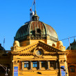Stock Photo: Flinders Street Station