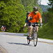Bicycle Ride Across Georgia — Stock Photo