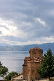 Ohrid, Macednia — Stock Photo