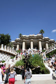 Park Güell in Barcelona — Stock Photo