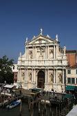 Chiesa degli Scalzi, Venice — Photo