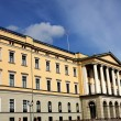 Royal Palace in Oslo - Stock Photo