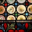 Stained glass — Stock Photo #11795050