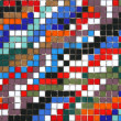 Stock Photo: Mosaic