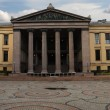 Stock Photo: Oslo university