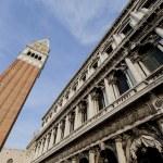 Venice, Italy — Stock Photo #11912257