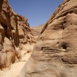 Stock Photo: Colored Canyon in Egypt