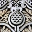 Stock Photo: Arabic ornament