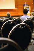 конференция — Стоковое фото