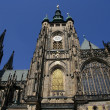 St. Vitus Cathedral, Prague — Stock Photo