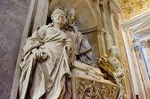 Saint peters katedralen i vatikanen — Stockfoto