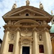 Mausoleum of Franz Ferdinand II in Graz, Austria - Stock Photo