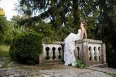 Bride in the park — Stock Photo