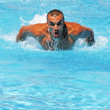 Swimming — Foto de Stock
