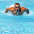 Stockfoto: Swimming