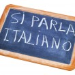 Si parla italiano, italian is spoken — Stock Photo