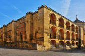 Cathedral–Mosque of Cordoba, Spain — Stock Photo