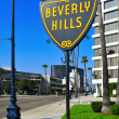 Stock Photo: Beverly Hills, United States