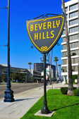 Beverly Hills, United States — Stock Photo