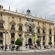 Palacio de lChancilleriin Granada, Spain — Stock Photo #11134108