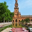 Stock Photo: Plaza de Espana in Seville, Spain