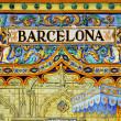 Stock Photo: Barcelonsign