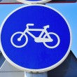 Motorcycle lane sign - Foto Stock