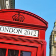 Royalty-Free Stock Photo: London 2012 Summer Olympic Games
