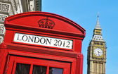 London 2012 Summer Olympic Games — Foto de Stock