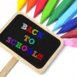 Back to school — Stock Photo #11963504
