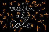 Vuelta al cole, terug naar school geschreven in het spaans — Stockfoto